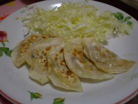 大葉チーズ餃子