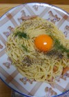 卵とチーズのシンプルスパゲティ