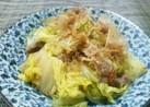 超簡単!白菜と豚しゃぶの煮浸し