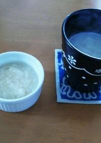 乾燥米こうじで甘酒作り