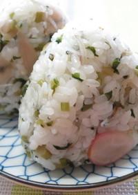 春旬桜色♡日野菜ちりめんおにぎり