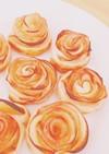 可愛い薔薇のアップルパイ