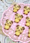 【立体クッキー】かわいいパンダクッキー♪