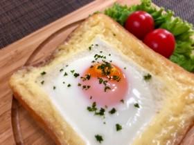 ☆朝食に!たまごトースト♪