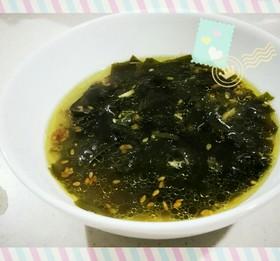 私的に一番簡単☆ワカメスープ☆