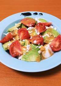 豆腐のアボカドトマトサラダ