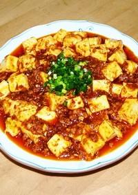 100均素材の麻婆豆腐をランクアップ!