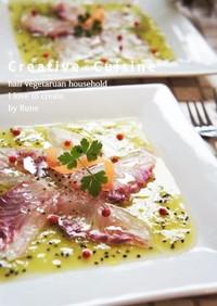白身魚&キウイソースカルパッチョ