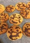 HM クッキー 飲むココアでお絵かき
