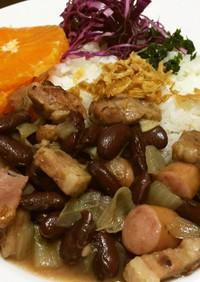 一番美味しい豆スープ!フェイジョアーダ☆