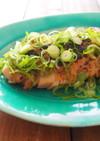 簡単に作れる 炙り味噌鶏チャーシュー