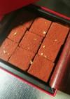 絶品!ブランデー香る生チョコレート