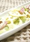 レンコンとサラミのおつまみサラダ