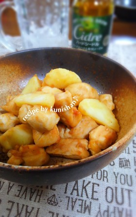 笹身と馬鈴薯の煮っころがし♪