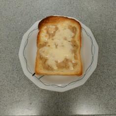 シーチキンとチーズのトースト☆朝食に!