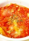 ☆簡単ミネストローネ風スープ☆