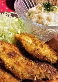 揚げずに♪【鱈のカレーチーズパン粉焼き】