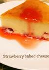 ♡簡単♡いちごのベイクドチーズケーキ♡