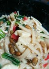 簡単ダイエット!混ぜ混ぜ納豆ミルクスープ