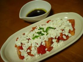 ☆トマトとカッテージチーズのサラダ