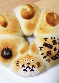お食い初めや誕生日に☆ちぎりパン キャラ