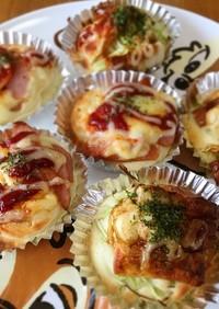 ホットケーキミックス惣菜パン ♡