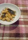 【砂糖不使用・減塩メニュー】ぶどう豆