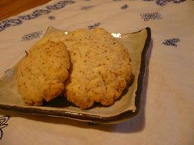 胚芽ココナツ入りクッキー
