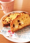 kiriとブルーベリーのパウンドケーキ