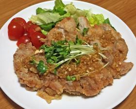 タレが美味しい 油淋鶏(ユーリンチー)