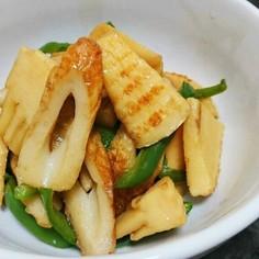 筍とちくわの炒め煮