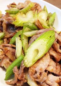 セロリと豚肉の塩コショウ炒め♬