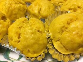 かぼちゃ蒸しパン (卵・牛乳不使用)