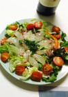 真鯛のカルパッチョ風サラダ