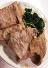 豚肉の味噌漬け☆ヒラヒラ焼き