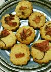 桜の塩漬けを使った米粉クッキー