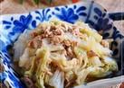 ツナ缶で冬の常備菜@白菜とツナの蒸し煮