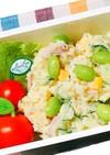 隠し味で楽しい♡簡単美味しいポテトサラダ