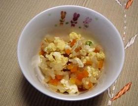 切り干し大根の卵とじ(離乳食後期~大人)