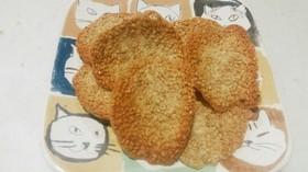 胡麻のクッキー焼菓子(^^)卵白で簡単
