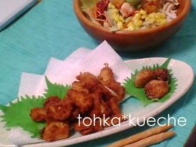 ウマカラ☆マンボ(白身魚の唐揚げ)