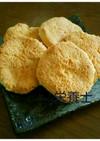 ★簡単絶品本格的♪塩麹おからクッキー