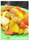 酢豚風 パプリカと豚肉の麦味噌甘酢炒め
