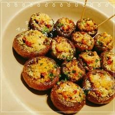 スペイン風♡マッシュルームのグリル焼き