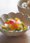 カラフル野菜のきんかんマリネ