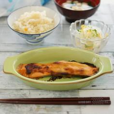 鮭の変わり西京焼き(天理市給食レシピ)