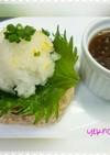 *和風ふわふわ豆腐のハンバーグ*