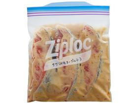 下味冷凍!生鮭の味噌ヨーグルト漬け