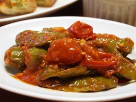 甘長唐辛子のトマト炒め煮