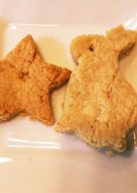簡単♡サクサク白ごまクッキー♡糖質オフ